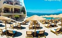 През Май на първа линия в Ставрос, Гърция! Нощувка със закуска на ТОП ЦЕНА в хотел Stefanidis Apartments