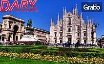 През Май до Верона, Венеция, Милано и Любляна! Екскурзия с 3 нощувки със закуски и плюс самолетен и автобусен транспорт
