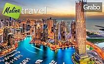 През Октомври в Дубай! 7 нощувки със закуски, самолетен транспорт и летищни такси, плюс обзорна обиколка на Дубай