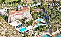 През Октомври в Кушадасъ! 7 нощувки на база All Inclusive в хотел Alkoclar Adakule Hotel*****