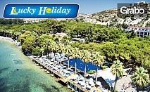 През Октомври в Кушадасъ! 7 нощувки на база All Inclusive в хотел Omer Holiday Village 5*