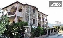 През Септември на о. Амулиани, Гърция! 2 или 3 нощувки за двама или трима - на 50м от плажa Лиманаки