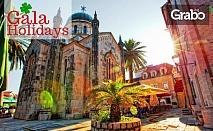 През Септември в Будва и Дубровник! 3 нощувки със закуски и вечери, плюс транспорт