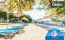 През Септември в Дидим! 7 нощувки на база All Inclusive в хотел Carpe Mare Beach Resort****