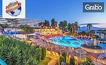 През Септември в Кушадасъ! 5 нощувки на база All Inclusive в хотел The Grand Blue Sky 4*