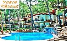 През Септември в Мармарис! 7 нощувки на база Ultra All Inclusive в Хотел Grand Yazici Club Turban 5*