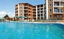 През септември на плаж до Бяла, All Inclusive в двуспален апартамент от Вемара Kлуб