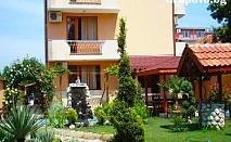 През Септември в Равда на СУПЕР ЦЕНИ - Къща за гости Алберто**