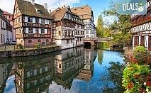 През септември до Швейцария със самолет: Страсбург, Лозана, Женева, Цюрих в 5 дни, 4 нощувки, закуски и самолетен билет от София Тур!