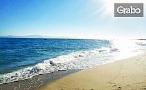 През Юли и Август в Гърция! 2 или 3 нощувки със закуски и вечери - за двама, трима или четирима, в Олимпик бийч