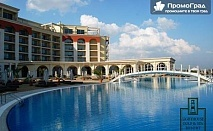 През юни (27-30.06) в Lighthouse Golf & Spa Hotel 5*, Балчик. 4 нощувки с All inclusive за двама.
