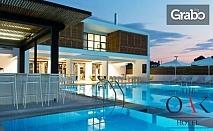 През Юни и Септември в Керамоти, Гърция! 2 или 3 нощувки със закуски за двама - близо до плажа
