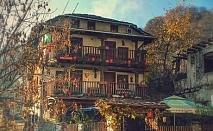 Приказка за ДВАМА в Павловата къща, село Делчево! 2 нощувки, 2 закуски, 2 обяда и 2 вечери само за 128 лв.