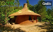 Приказка в Екоселище Омая - 1 нощувка в къщичка за двама, тенис на маса, разходка, колоездене и риболов