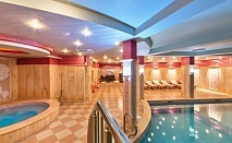 Приказна Нова Година в Спа хотел Централ****Хисар! 2 или 3 нощувки със закуски, празнична Новогодишна Вечеря и късен Брънч на 01.01 + вътрешен басейн, сауна и парна баня!