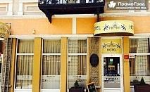 Приказна почивка във Велико Търново - нощувка със закуска за 2-ма в икономична стая в хотел Търнава за 50 лв.