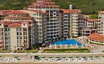 Приказно лято на първа линия в Елените - хотел Андалусия****Елените! Нощувка на база All inclusive + чадър и шезлонг  на плажа + безплатен вход за аквапарк Атлантида!!!