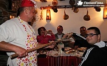 Приключение в Габровския балкан - 2 нощувки със закуски и вечери за 2-ма в Балканджийската къща за 120 лв