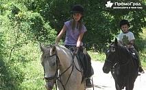 Приключение с коне в Габровския балкан. 2 нощувки, 2 закуски, 1 обяд и 2 вечери за 2-ма в Балканджийската къща за 236 лв