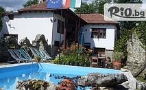 Прохладна почивка за ДВАМА в Габровския балкан! Нощувка със закуска и вечеря   открит басейн на цена от 48.90лв, от Какалашки къщи