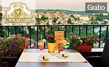 Пролет във Велико Търново! Нощувка със закуска за един или двама