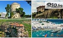 Пролетна екскурзия до Солун, Паралия Катерини и Метеора! 2 нощувки със закуски + транспорт за 148лв, от ТА Ана Травел
