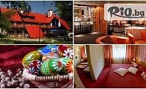 Пролетна почивка в Боровец - важи и за Великден! Нощувка със закуска и вечеря + СПА зона на ТОП цена 44лв, от Хотел Бреза***