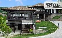 Пролетна почивка в Хотел Лещен, Родопи! Нощувка със закуска и вечеря на цени от 29.50лв.