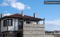 Пролетна почивка в Кошарица. Наемане на еднофамилна къща с капацитет до 6 човека