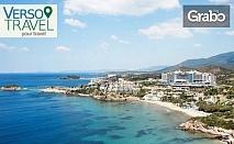 Пролетна почивка в турския курорт Йоздере! 7 нощувки на база 24 часа All Inclusive в Хотел Aria Claros Beach Resort*****