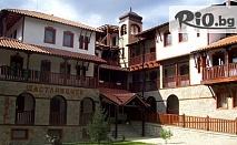 Пролетна СПА почивка в Старозагорски минерални бани! 1 или 2 нощувки със закуски и вечери + БИРЕНА релакс зона на цена от 39лв, от Комплекс Щастливците***