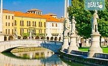 Пролетна ваканция в приказна Италия с възможност за посещение на Гардаленд! 5 дни, 3 нощувки със закуски, транспорт и водач!