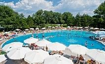 Промоционална оферта от СПА хотел Хисар за през делнични дни от неделя до четвъртък, съчетание на луксозна почивка с процедури, извършвани с лековита минерална вода / 14.05.2017-29.06.2017