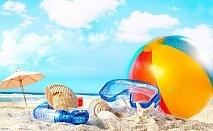 На пясъчен плаж в разгара на лятото в Гърция - Toroni Blue Sea / 09.07.2017 - 25.08.2017