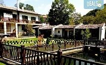 Райска почивка в Къща за гости Пеклюк в с. Гълъбовци, на 30 км. от София! 2,3 или 5 нощувки, ползване на луксозна обща кухня, възможност за консумация на прясна риба от рибарника, красива градина!