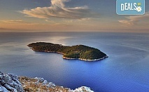 Ранни записвания! Адриатическа приказка в Дубровник, Котор и Будва: 4 нощувки със закуски и вечери, водач и транспорт от България Травъл!