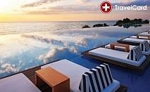 5* Ранни записвания в Cavo Olympo Luxury Resort&Spa