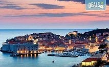 Ранни записвания за екскурзия до Дубровник и Адриатическото крайбрежие! 3 нощувки, закуски и вечери в хотел 2/3*, транспорт и програма!