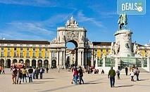 Ранни записвания! Екскурзия до Португалия! 1 нощувка със закуска в Лисабон и 6 нощувки със закуски и вечери в Коларес, самолетен билет и екскурзовод!