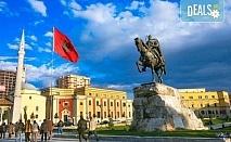 Ранни записвания за екскурзия през май или септември до Тирана, Дурас и Елбасан, Албания! 3 нощувки с 3 закуски и 2 вечери, транспорт!