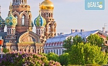 Ранни записвания за екскурзия до Санкт Петербург, Русия - Белите нощи: 5 нощувки, закуски, вечери, самолетен билет и посещение на Ермитажа, град Пушкин и Павловск!