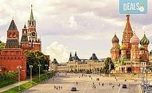 Ранни записвания за екскурзия до Санкт Петербург и Москва, Русия: 6 нощувки, закуски, вечери, самолетен билет и посещение на Петерхоф, гр. Пушкин, Ермитажа и Кремъл!