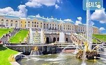 Ранни записвания 2017! Екскурзия до Санкт Петербург, Русия през юли: 7 нощувки, 7 закуски, 5 вечери, самолетен билет и посещение на Ермитажа и Петерхоф!