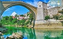 Ранни записвания за екскурзия до Сараево и уникалните Босненски пирамиди! 2 нощувки със закуски в хотел 2/3*, транспорт и програма!
