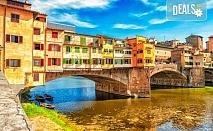Ранни записвания 2017! Екскурзия до Венеция и Тоскана, Италия: 4 нощувки със закуски, транспорт и водач от България Травъл!