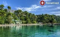 5* Ранни записвания в хотел Corfu Holiday Palace, Гърция