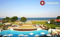 4* Ранни записвания в хотел Dion Palace Resort&Spa, Олимпийска Ривиера