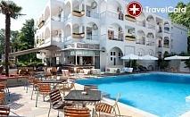 4* Ранни записвания в хотел Kronos, Олимпийска Ривиера