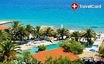 4* Ранни записвания в хотел Mendi, Гърция
