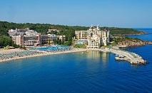Ранни записвания за лятна почивка в Дюни: 3, 5 или 7 нощувки на база All Inclusive в хотел Марина Бийч 5* от 583 лева за ДВАМА